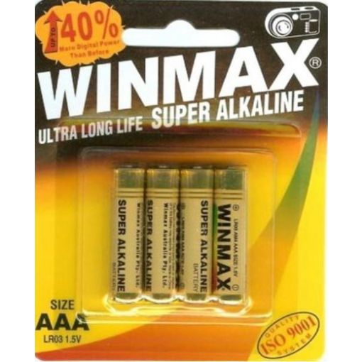 WinMax AAA Super Alkaline Battery 4 Pack