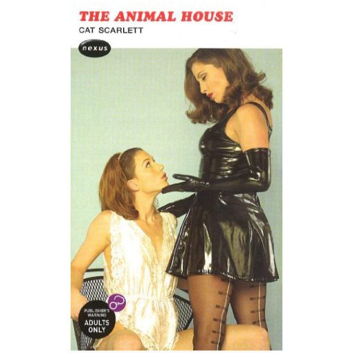 The Animal House Erotic Novel